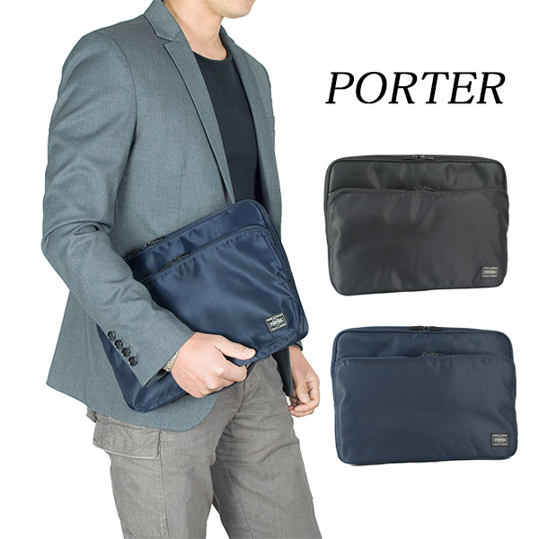 吉田カバン ポーター PORTER タイム TIME ドキュメントケース メンズ PCケース 13インチ タブレットケース ビジネスバッグ クラッチバッグ A4 日本製 655-17876 ブランド