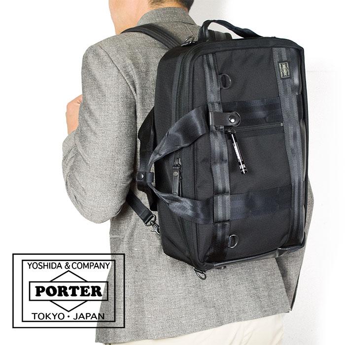 ポーター PORTER 吉田カバン ヒート HEAT 3way ブリーフケース メンズ B4 703-06980 ショルダー ビジネスバッグ ビジネスリュック