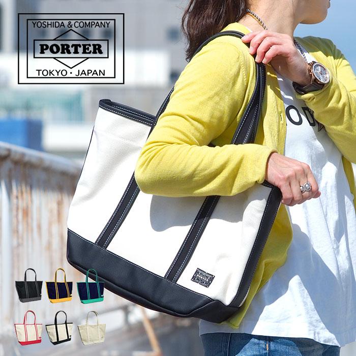吉田カバン ポーターガール ボーイフレンドトート PORTER GIRL ポーター トートバッグ 肩掛け レディース A4 739-08514 持ち手 長め 大きめ 旅行バッグ 通勤
