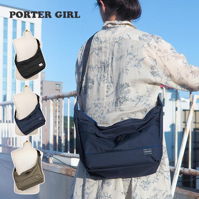 ポーターガール PORTER GIRL 吉田カバン ムース MOUSSE ショルダーバッグ L 斜め掛け レディース 軽量 ナイロン 751-09874