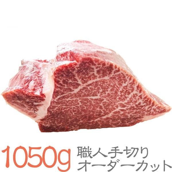 伊賀牛 ヒレ(ヘレ)肉 手切り オーダーカット 1050g(150g×7) ★おいしさは松阪牛 神戸ビーフ 近江牛 米沢牛 飛騨牛 但馬牛と同等以上