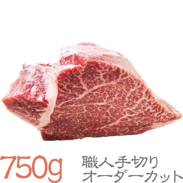 伊賀牛 ヒレ(ヘレ)肉 手切り オーダーカット 750g(150g×5) ★おいしさは松阪牛 神戸ビーフ 近江牛 米沢牛 飛騨牛 但馬牛と同等以上