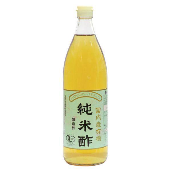 販売期間 限定のお得なタイムセール 代金引換でのお支払いも可能です 有機純米酢 超美品再入荷品質至上 マルシマ 900ml