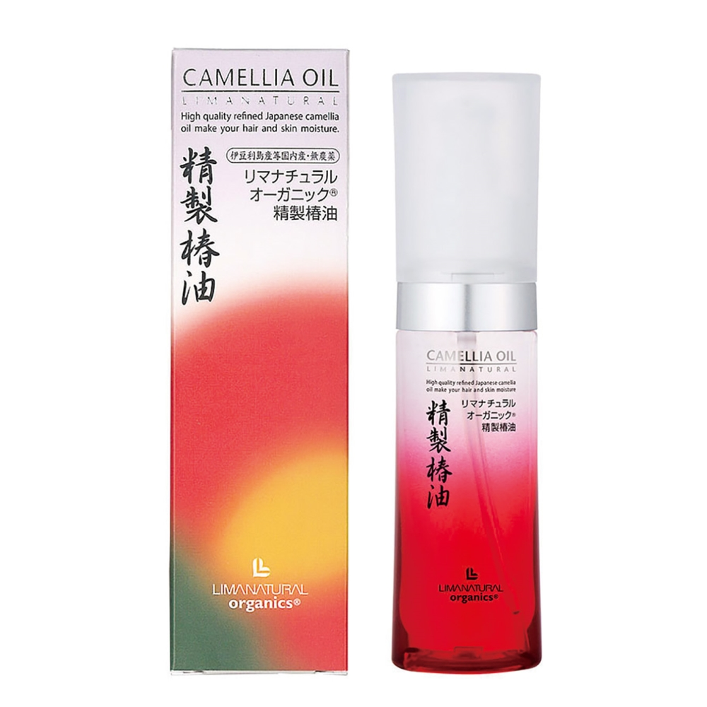 精製椿油(全身ケア用) 50ml  リマナチュラル