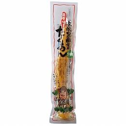 新商品 代金引換でのお支払いも可能です 5☆大好評 さつま たくあん 玄米黒酢使用 マルシマ 1本入