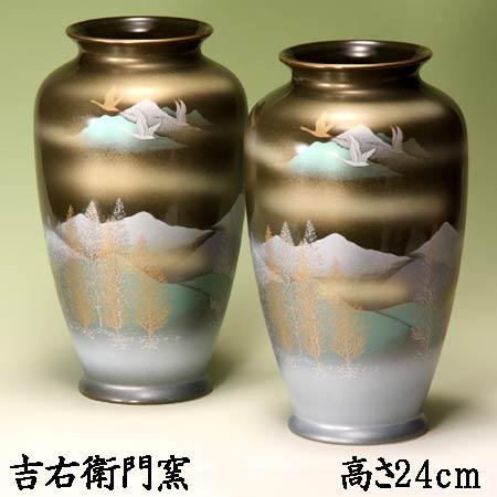 九谷焼 8号花瓶 2本 虹彩鶴連山 仏壇用花瓶