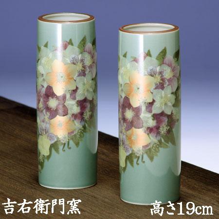 九谷焼 6号花瓶 2本 花園 仏壇用花瓶