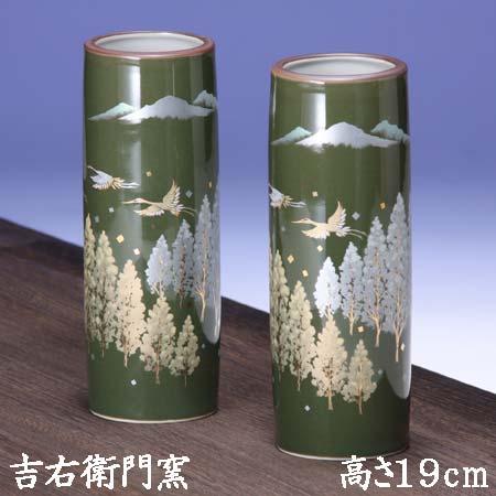 九谷焼 6号花瓶 2本 木立つる 仏壇用花瓶