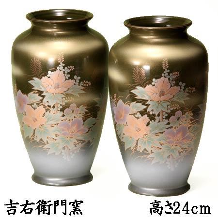 九谷焼 8号花瓶 2本 金彩芙蓉 仏壇用花瓶