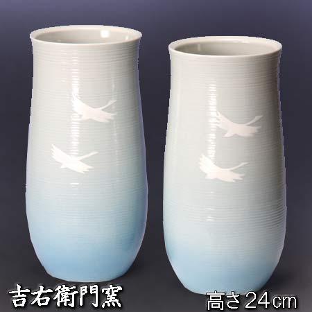 九谷焼 8号花瓶 2本 千段巻飛翔 仏壇用花瓶
