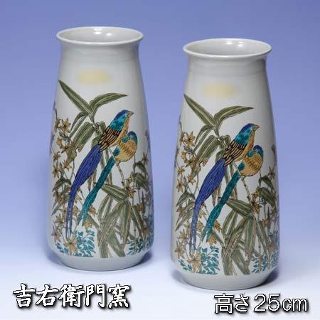 九谷焼 8号花瓶 2本 色絵尾長鳥 仏壇用花瓶