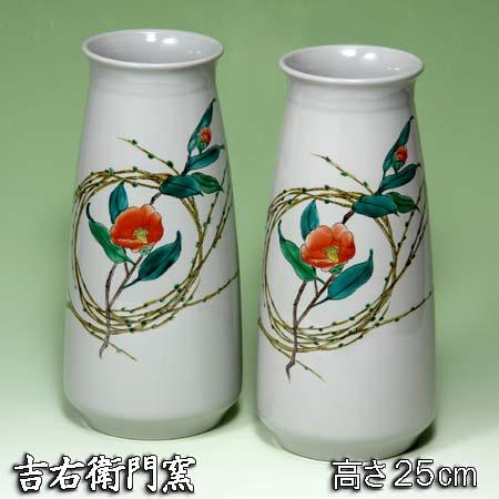 仏間用花瓶 (一対) 仏壇用花瓶| 花の舞8号