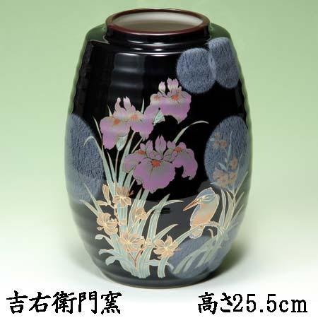 九谷焼 8号花瓶 天目あやめ翡 仏壇用花瓶