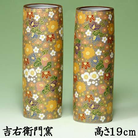 九谷焼 仏壇用花瓶 九谷焼 仏間用花瓶 フラワーベース 6号花瓶 2本 極上花詰 仏壇花瓶 仏間花瓶
