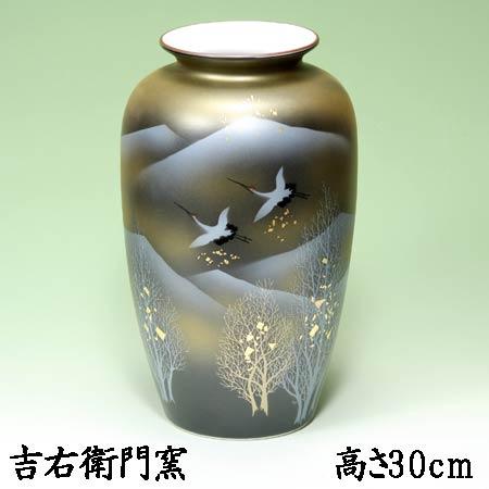 九谷焼 10号花瓶 天目木立ツル 仏壇用花瓶