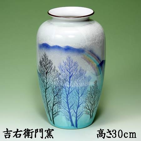 九谷焼 10号花瓶 銀彩虹木立 仏壇用花瓶