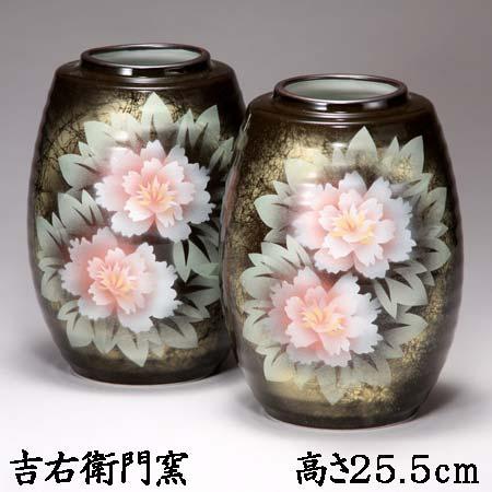 九谷焼 8号花瓶 2本 牡丹 仏壇用花瓶