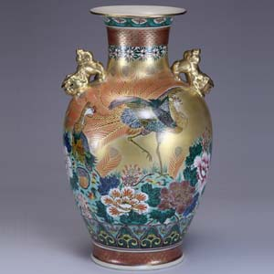 15号花瓶 本金鳳凰 九谷焼フラワーベース