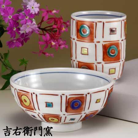 湯呑と茶碗 九谷焼 赤石畳 一客睦