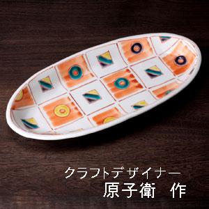 40%OFF 在庫限り 九谷焼 11.5号舟型盛皿 色石畳 大皿 盛皿 パーティー皿 皿