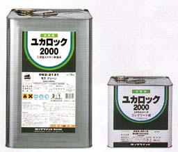 【年末限定大特価!】【送料無料】 ユカロック 2000番級 モスグリ-ン 16kgセット  主剤・硬化剤セット