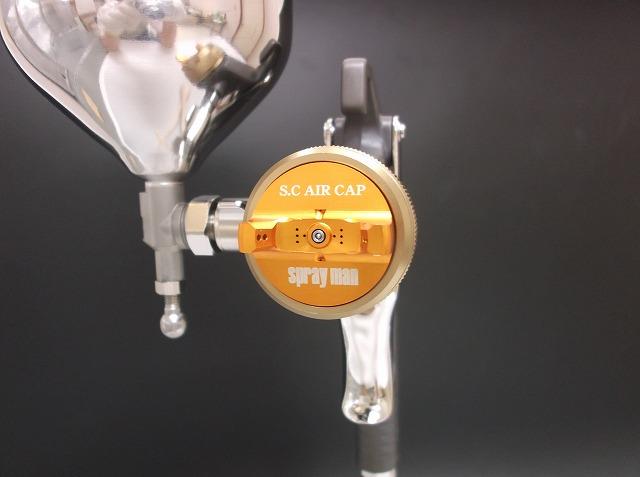 空气喷枪油漆原子原子 S.C (特别法庭) 直径 1.2、 1.4 毫米 1 枪唯一有限公司聪 Hiroshi 股份左撇子基于固体克 3 件外套珍珠色克支持