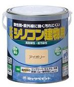 ペンキ 水性 ロックペイント(株)