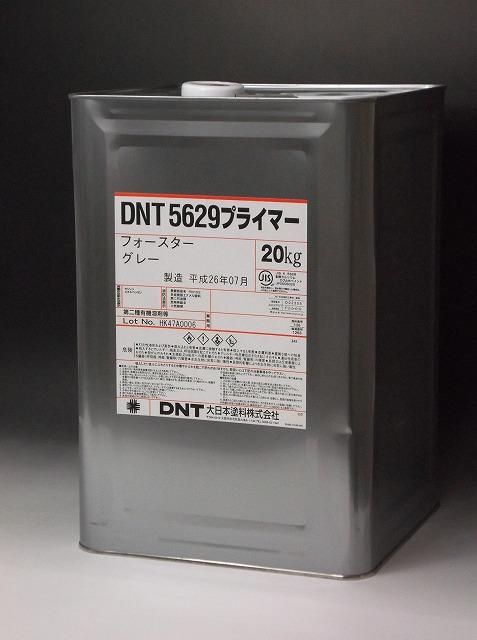 DNT 5629 Forster 灰色 (N7) 20 公斤镀锌铁、 锈塞子底漆。