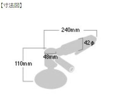 SI-2026D角度雷1台触发