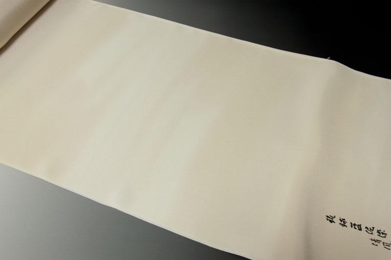 長襦袢 琉球藍泥染11