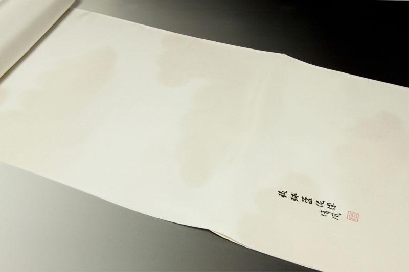長襦袢 琉球藍泥染12
