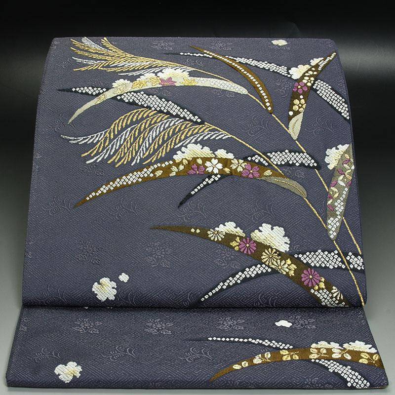 西陣川島織物 袋帯 すすき文