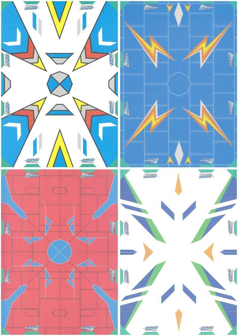 どんな紙ヒコーキを折っても 綺麗に柄が出るようにデザインされた用紙 紙飛行機 選択 飛行機 紙ヒコーキ 折り紙 知育玩具 小学生 16枚セット デザイン紙 お買い得 4歳 セット 16枚