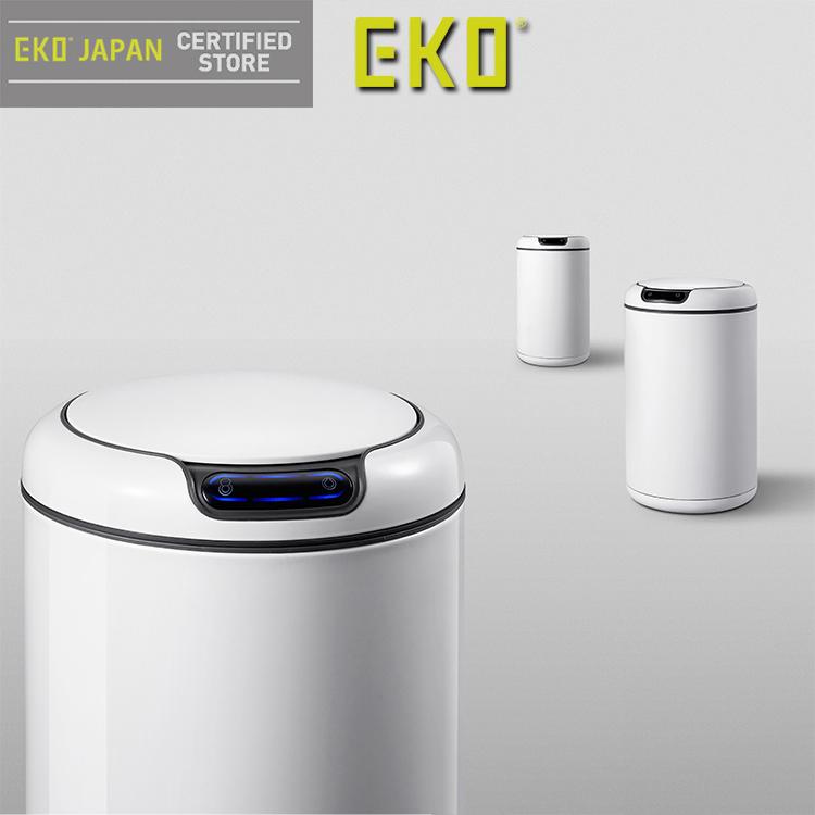 EKO イーケーオー ゴミ箱 Garbage can GALLERIA SENSOR BIN ガレリアセンサービン 12L EK9255MT-12L