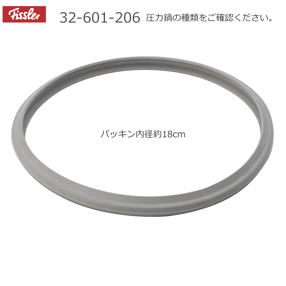 is kitchen pressure pot vocational fissler only packing diameter