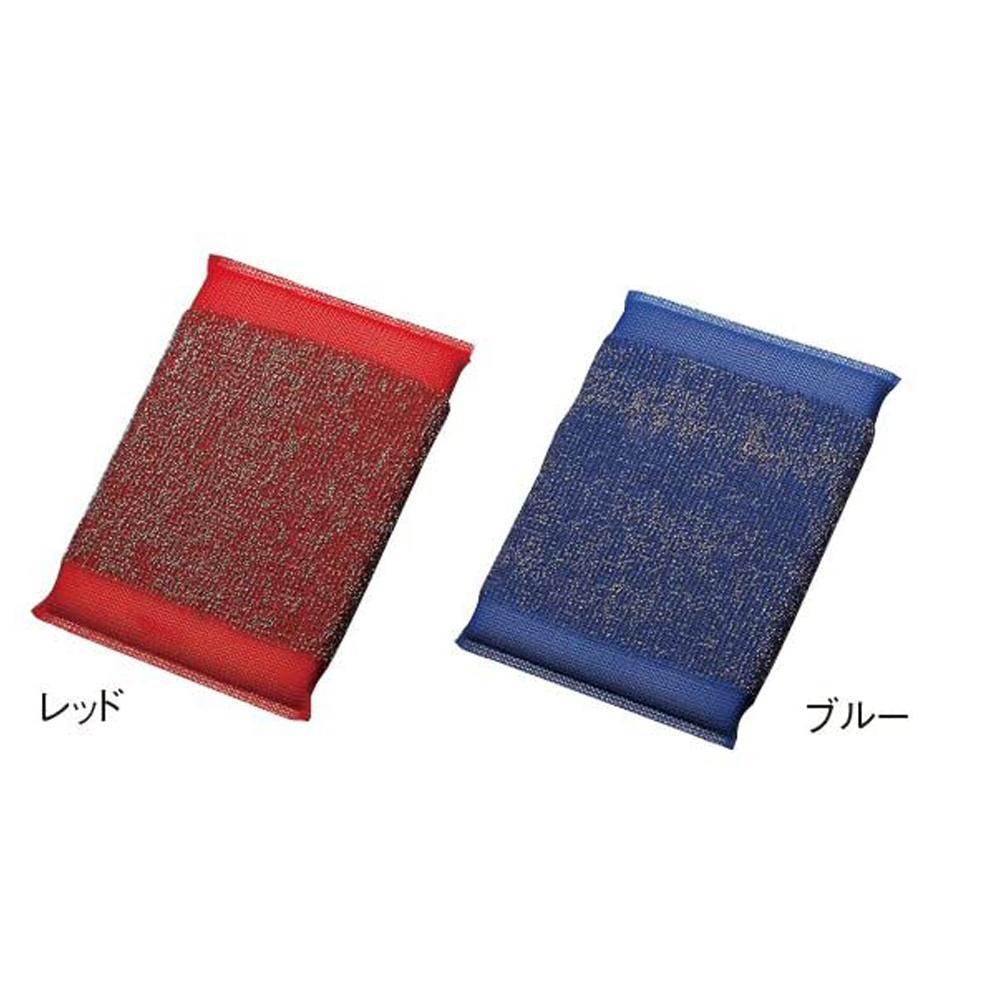 焦げ落としにも 赤と青で使い分けできます メール便 メタルクリーンスポンジ レッド 新商品 新型 ブルー2個セット 青 お買得 赤 3M タワシ ステンレス編み