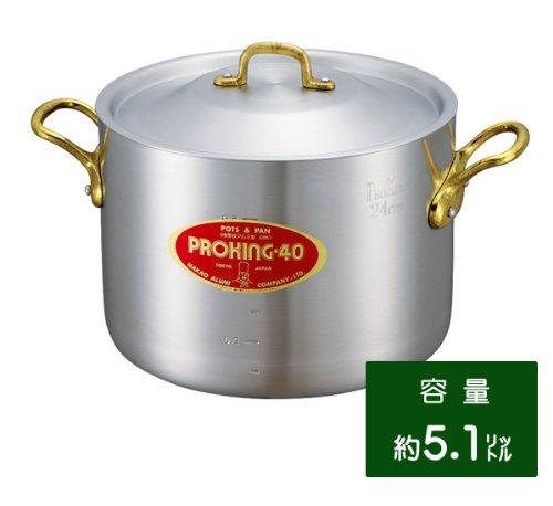 中尾アルミ・プロキング半寸胴鍋21cm PK-2 蓋付 極厚アルミ業務用鍋  [業務用ステンレス鍋]