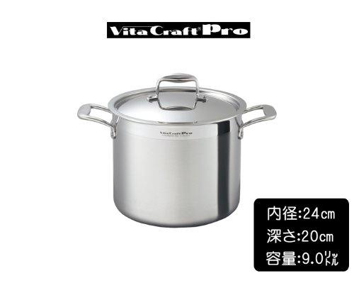 Vita Craft Pro ビタクラフト プロ 寸胴鍋  No.0213 24cm