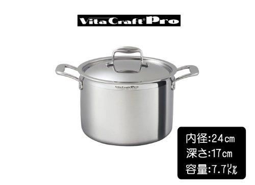 Vita Craft Pro ビタクラフト プロ 半寸胴鍋  No.0223 24cm