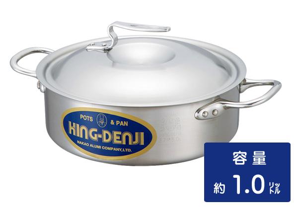 ニューキングデンジ 外輪鍋(ソトワール) 15cm 1リットル  業務用ステンレス鍋 メジャー付