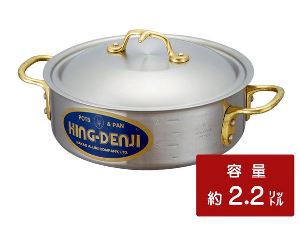 キングデンジ 外輪鍋(ソトワール) 21cm  [業務用ステンレス鍋・浅型・両手・目盛付]