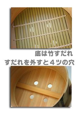 Japanese Bamboo steamer without lid-Ikesho original Φ27cm (Bottom Φ30cm)