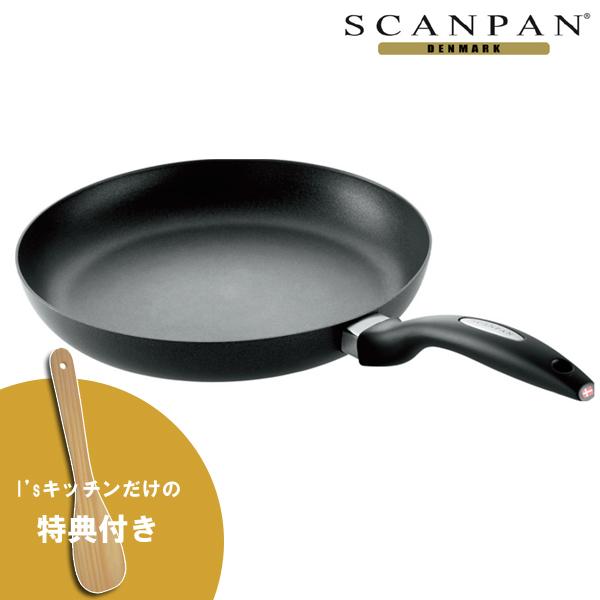 最新のデザイン SCANPAN スキャンパン IQシリーズ IQシリーズ フライパン 20cm 20cm IH・ガス兼用 [特典:日本製 [特典:日本製 木製ヘラ・プレゼント], 天下御免(マル秘の焼酎、特産品):cecd03ff --- canoncity.azurewebsites.net