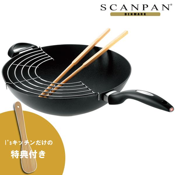 SCANPAN スキャンパン IQシリーズ ウォックパン(中華鍋) 32cm IH・ガス兼用  [特典:日本製 木製ヘラ・プレゼント]