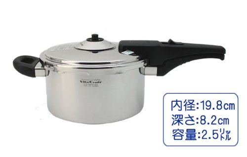 Vita Craft ビタクラフト 圧力鍋 アルファ 2.5L No.0622  [alpha・α]