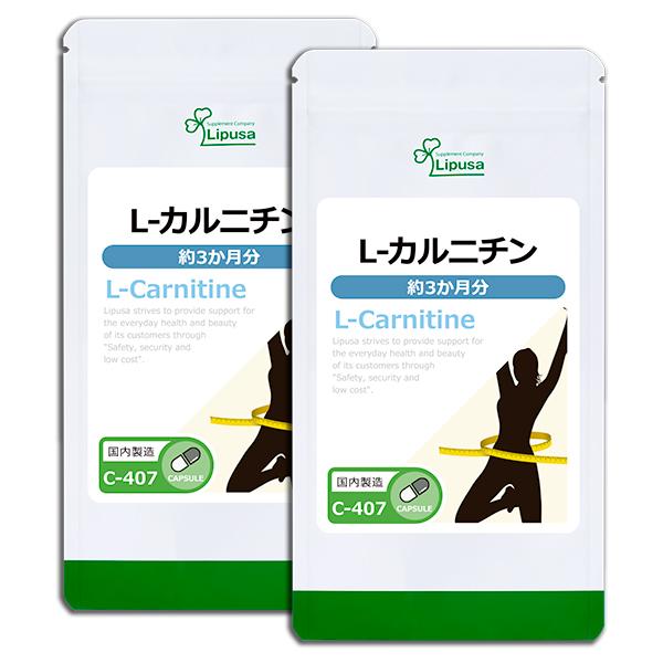 燃焼 NEW ARRIVAL ダイエット Lカルニチン アミノ酸 余分な油 運動不足 美容 L-カルニチン サプリ 送料無料 リプサ サプリメント C-407-2 男女兼用 約3か月分×2袋 Lipusa
