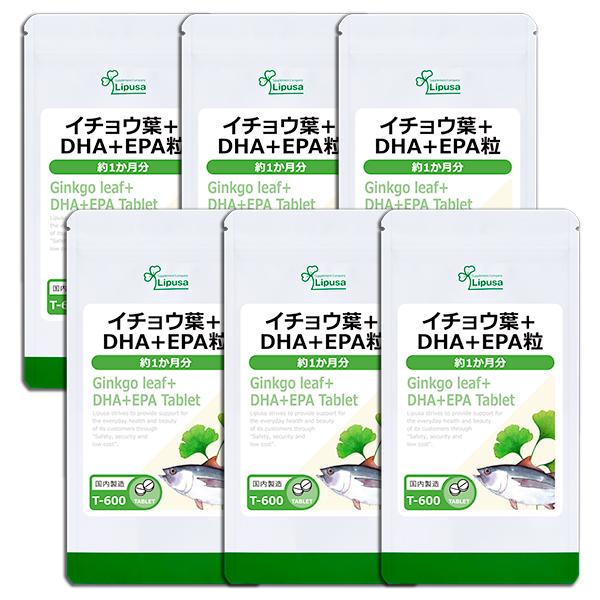 イチョウ葉+DHA+EPA粒 約1か月分×6袋 T-600-6 送料無料 リプサ Lipusa サプリ サプリメント