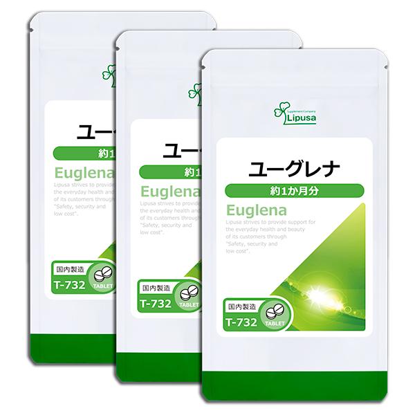 ユーグレナ 約1か月分×3袋 T-732-3 送料無料 リプサ Lipusa サプリ サプリメント