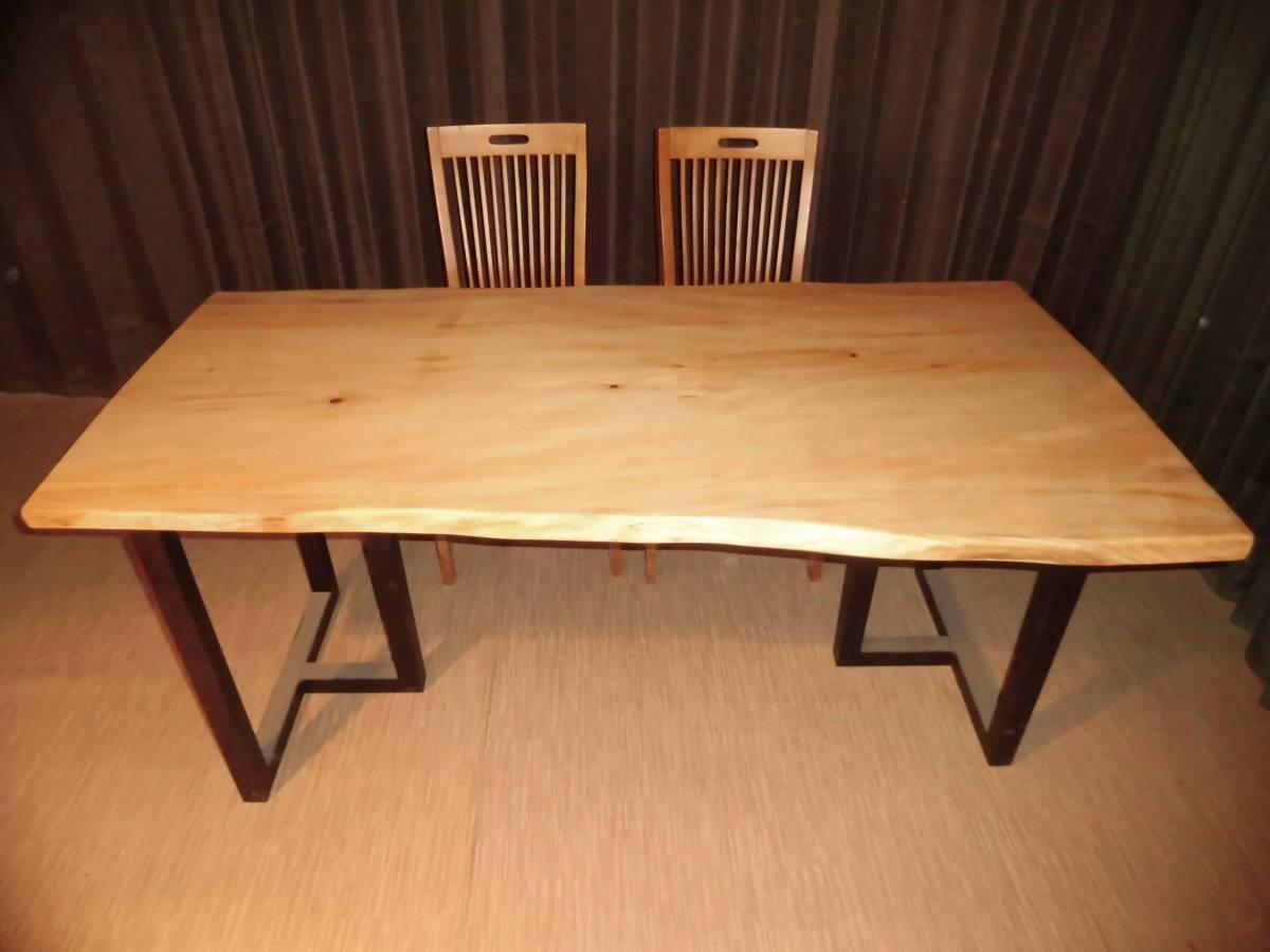 一枚板無垢のテーブルです N-045■ 樅 モミ ダイニングテーブル 豪華テーブル ローテーブル ダイニング カウンター 春の新作 座卓 天板 無垢一枚板 無垢材 木製 国内即発送 テーブル 一枚 1枚板 センターテーブル 送料無料 インテリア 一枚板 木製テーブル 家具