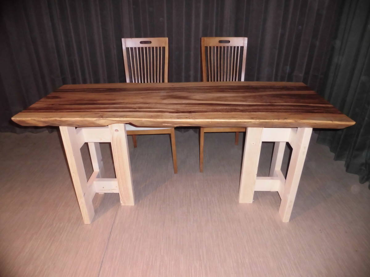 一枚板無垢のテーブルです N-074■ ゼブラウッド おしゃれ ダイニングテーブル 豪華テーブル ローテーブル ダイニング カウンター 座卓 天板 無垢一枚板 木製テーブル 1枚板 インテリア 送料無料 一枚 センターテーブル 一枚板 一部予約 家具 木製 無垢材 テーブル